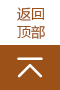 武汉锻铜雕塑