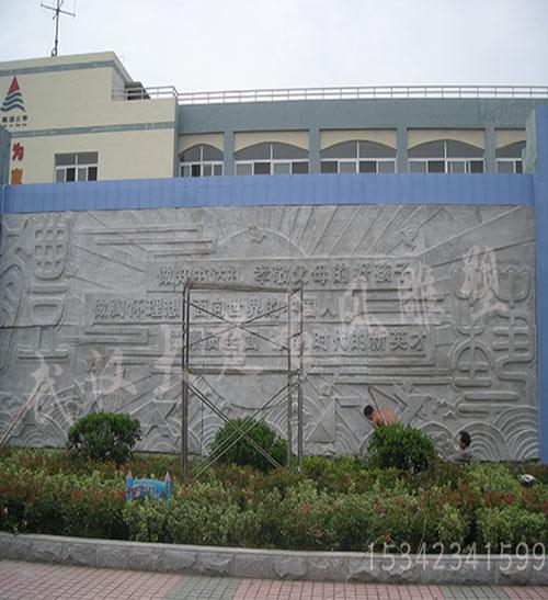 汉阳三角湖小学浮雕安装