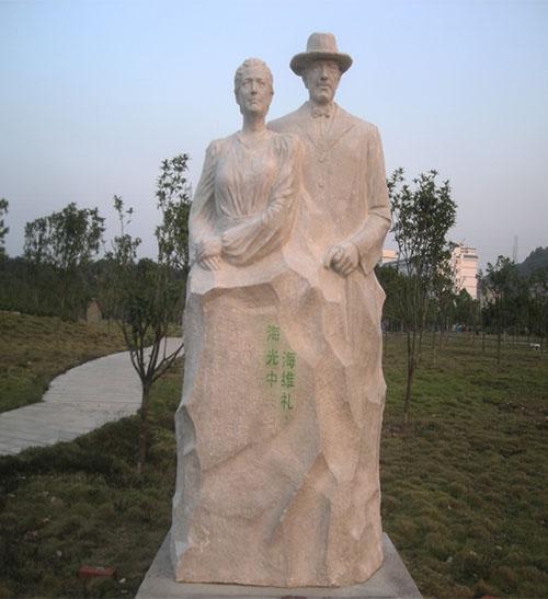 校园名人石雕像