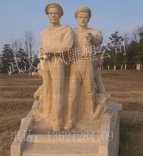 石雕人物雕像