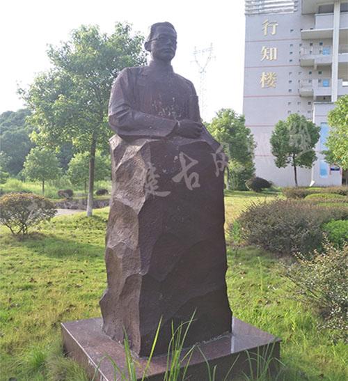 校园人物历史雕像