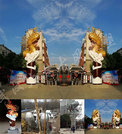 汉阳江欣苑高龙雕塑
