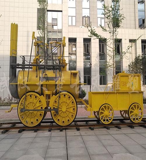 工业大学不锈钢锻造火车