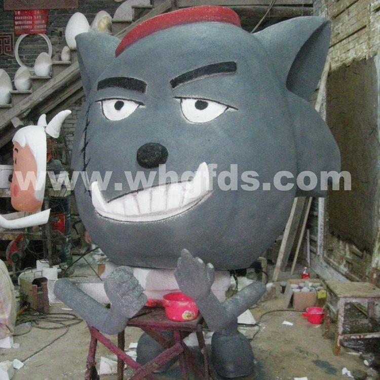 灰太狼泡沫雕塑