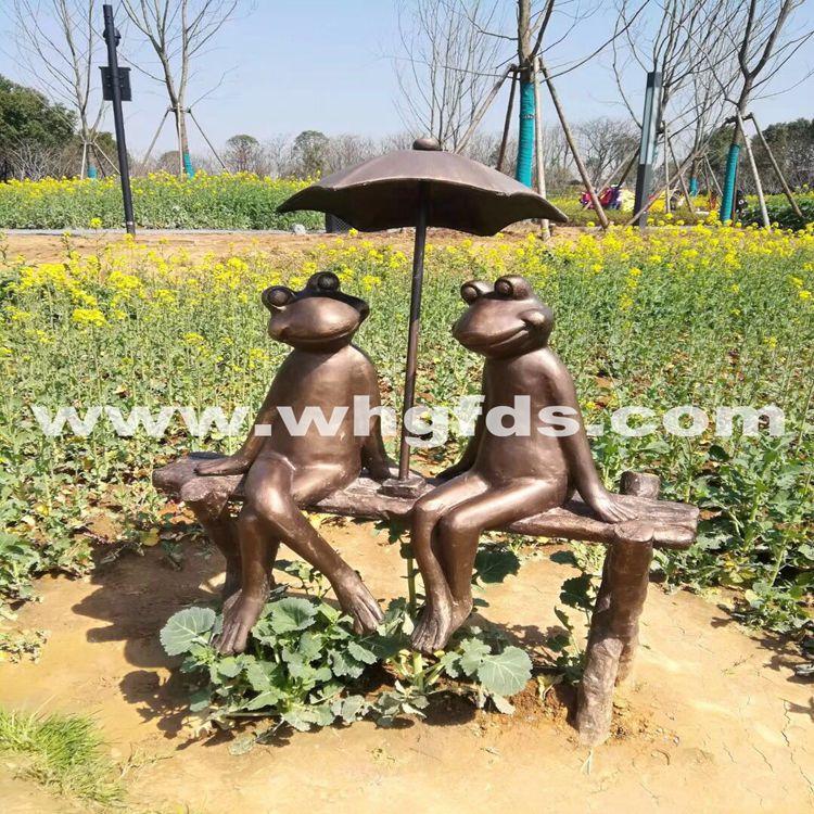 青蛙锻铜雕塑