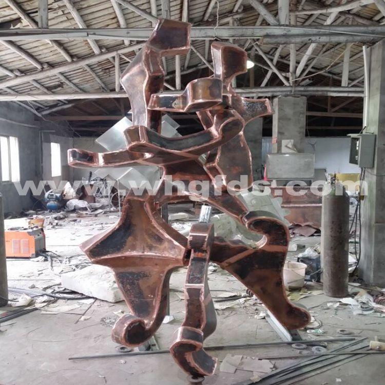锻铜抽象雕塑