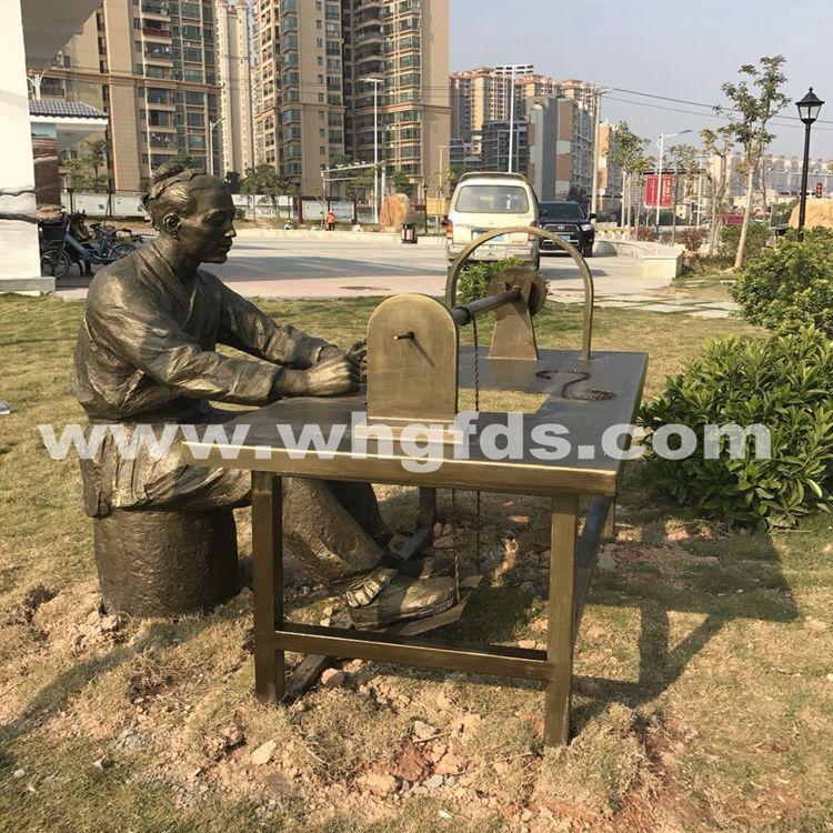 广州四会公园锻铜雕塑(